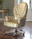ЭЛИТНОЕ кресло руководителя G15 H132 Италия