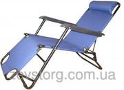 Кресло-шезлонг складной