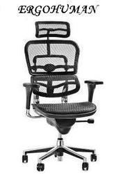 Эргономические   кресла  ERGOHUMAN  V1  H24 NET BLASK